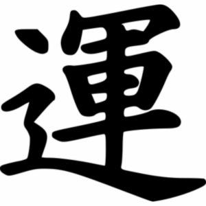 chance en japonais