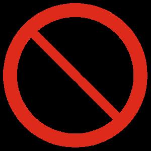 nondevot