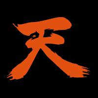 Kanji akuma