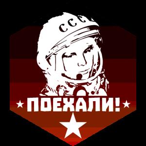Juri Gagarin - Let's Go - Sowjet Vintage