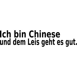chinese China Reis