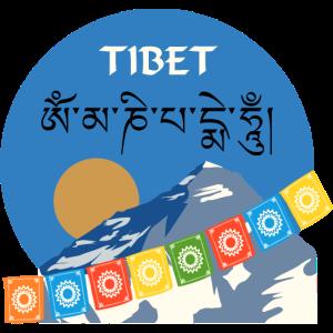 Tibet -- Gebetsfahnen und Berge