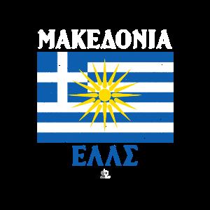 Mazedonien Flagge Geschenk