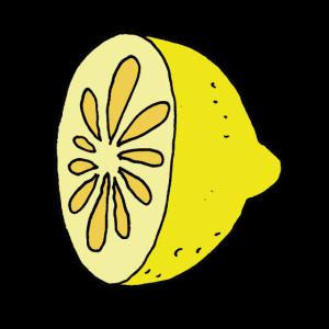 Halbe Zitrone