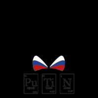 PUTIN - Plutonium, Titanium, Nitrogen