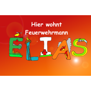 Name Elias : tolles Poster fürs Kinderzimmer