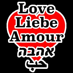 Love Liebe Amour אהבה حب