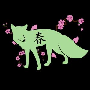 Frühlingsjapaner - Fuchs