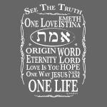 Truth - Wahrheit - Emeth