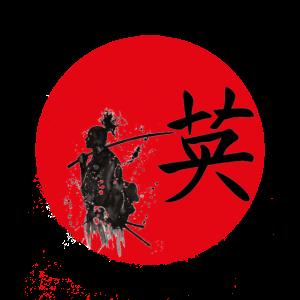 courage mut japanische schrift