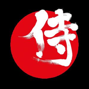 Samurai Symbol Japanisch
