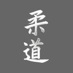judo japonais blanc