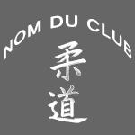 judo japonais blanc modifiable