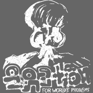 No Solution (white oldstyle)