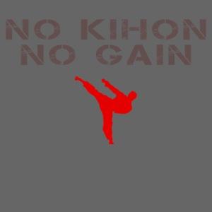 NO KIHON NO GAIN