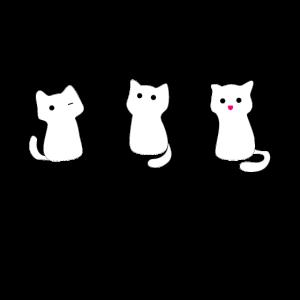 Eins Zwei Miau! Drei süße kleine Katzen …