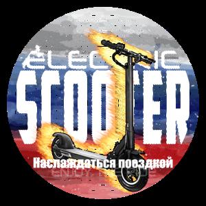 Escooter Electricscooter Russland