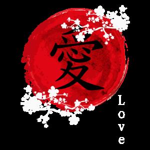 Japanische Kanji-Liebe