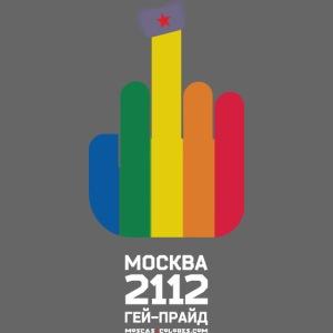 Moscow 2112. White.