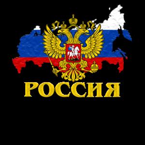 Poccnr shirt Russia Russland russische shirt udssr