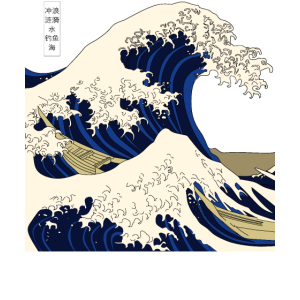 Japanische Kanagawa Welle