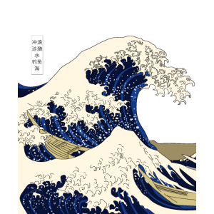 Kanagawa Welle Japan