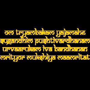 Om tryambakam Mantra yellow