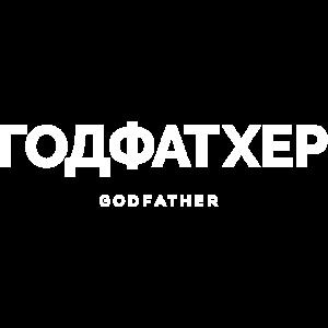 Godfather (in Kyrillisch)