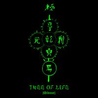 Tree of Life (Chinese) grün schwarz