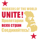 Marxist Workers of the World T-Shirts & Hoodies