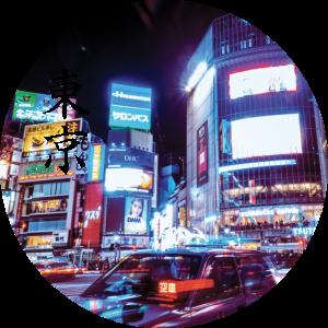 Tokyo Nacht