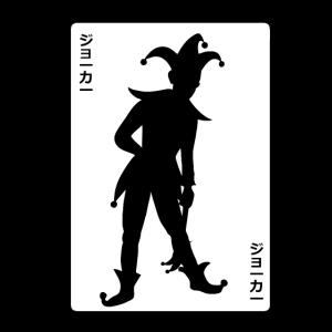 Joker Kartenspiel Ass im Ärmel Spielkarte Geschenk