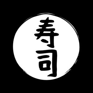 SUSHI KANJI KAME STYLE WEEB OTAKU GESCHENK