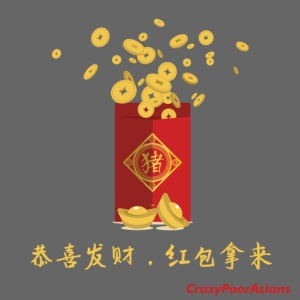 "*Limited Edition* Redpacket - ""恭喜发财, 红包拿来"""