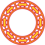 Pfeile im Kreis 2c