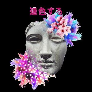 Ästhetische Vaporwave Marmorstatue mit Blumen