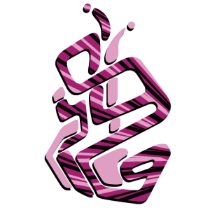 geometrisches Design Magenta Mädchen