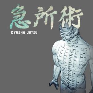 KYUSHO JUTSU
