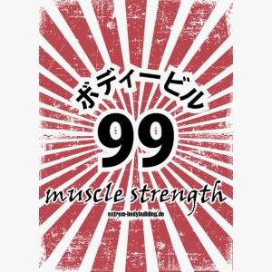 JAPAN SPORT