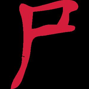 Kanji - Corpse
