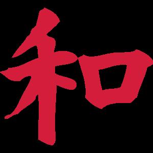 Kanji - Harmony