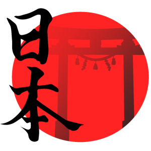 Japan, Torii-Bogen