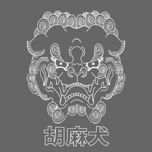 Komainu Foo Dog Outline Japon