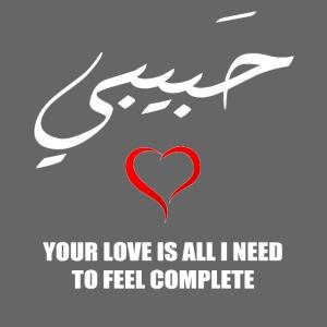 Rakkaus Lahjat / Arabian kirjaimella
