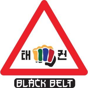 Black Belt Warning Sign