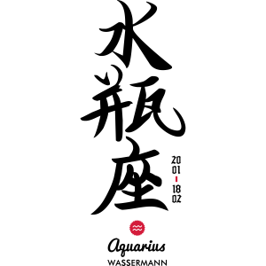 Wassermann Kanji v01
