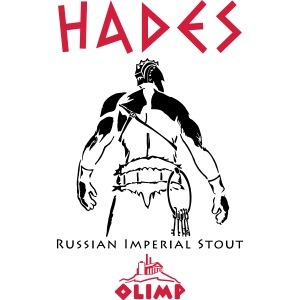 Hades Russian Imperial Stout