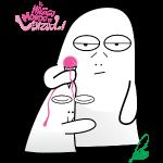 Lenzuolo e il gelato alla menta