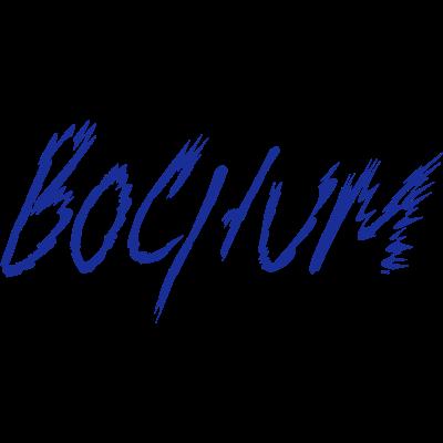 Bochum  - Bochum Kult T-Shirt für gestandene Männer, Disco Teens und mehr ! - T - Shirt Bochum,Bochum Kultshirt,Bochum Kollektion,Bochum