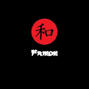 Friede - Japanisches Zeichen japanische Schrift